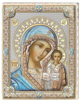 0464c-plaque_iconic_kazan_madonna_child_4-75x6_val85302__84662-1442238186-350-350