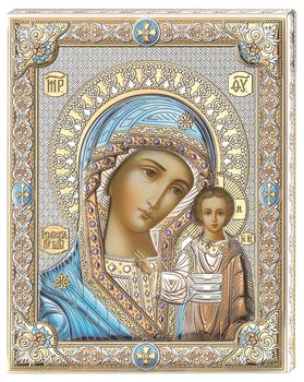 Plaque_Iconic_Kazan_Madonna_Child_4.75x6_VAL85302__84662.1442238186.350.350